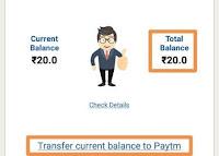 gameon app referral bonus