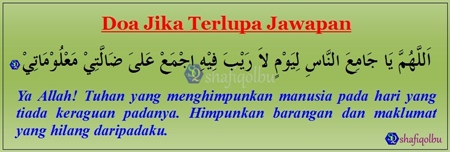 Doa Jika Terlupa Jawapan
