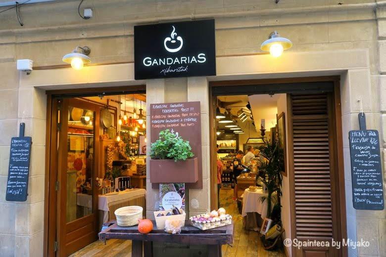 GANDARIAS サンセバスティアン・ガンダリアスのグルメショップ