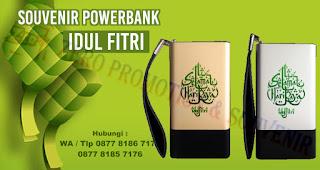Souvenir Powerbank Idul Fitri, Ide Souvenir idul fitri, Souvenir Lebaran, Souvenir Tas custom Idul Fitri, Souvenir Mug Idul fitri, botol minum Idul Fitri