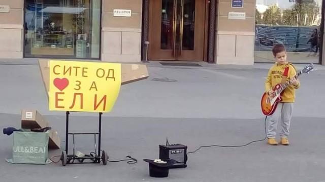 Kleiner Gitarrist aus Skopje mit großem Herz
