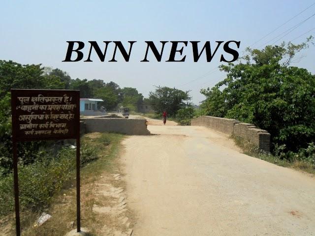 ध्वस्त दामोदरपुर पूल की अब तक विभाग ने नहीं ली सुध