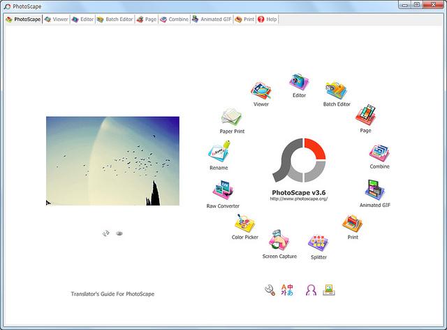 PhotoScape-Τα καλύτερα δωρεάν προγράμματα επεξεργασίας φωτογραφίας