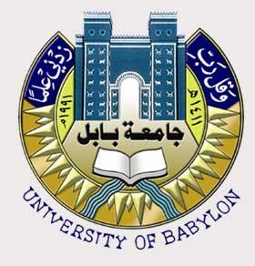 فتح باب التسجيل للدراسة المسائية في جامعة بابل للعام الدراسي 2016 - 2017