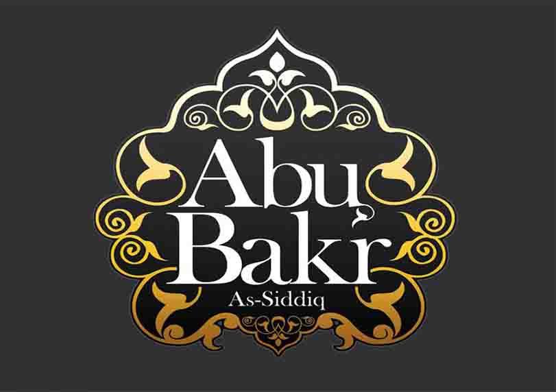 Biografi Abu Bakar As-Siddiq Radhiyallaahu 'anhu - Dakwah