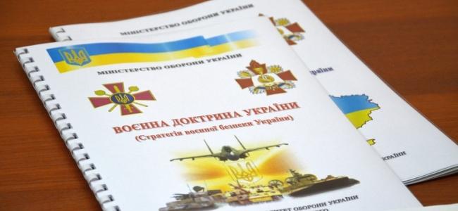 Роль недержавних інституцій у зміцненні сектору безпеки і оборони держави