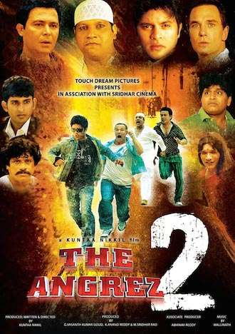 The Angrez 2 2015 Hindi Movie Download