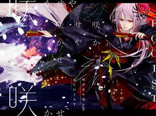 Download [Single] EGOIST – Sakase ya Sakase [MP3/320K/ZIP] | Theme Song Anime Movie Koutetsujou no Kabaneri: Unato Kessen