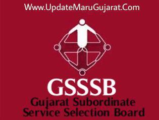GSSSB Recruitment for Office Superintendent, Jamadar & Inspector Posts 2017 (OJAS) 1