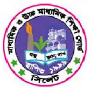 JSC Result 2018 Sylhet board - www.sylhetboard.gov.bd