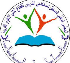 نقابة الكنابست تعلن الغاء قرار الإضراب الدوري