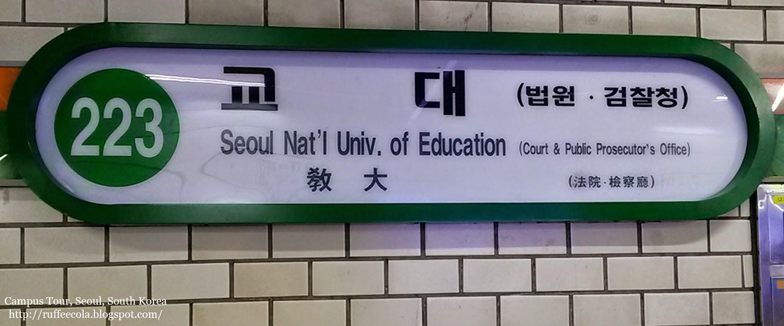 Ruffeecola U0026 39 S Travel Tales  2014 Oct  South Korea  Campus Tour