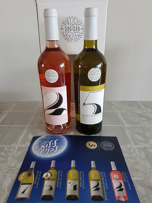 יינות לבנים פרימיום של יקב 1848