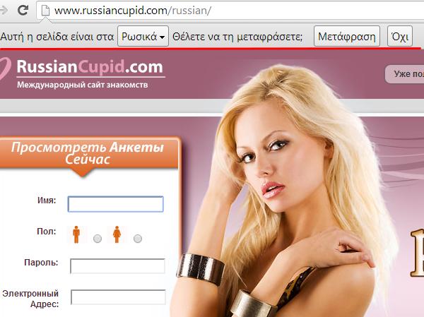 Online dating χωρίς απάντηση στο πρώτο email