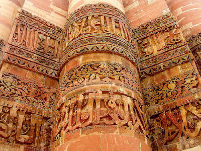 QUTUB-MINAR AT NEW DELHI