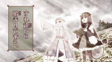 Maoujou de Oyasumi Episode 11