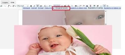 размеры картинок в блоггере