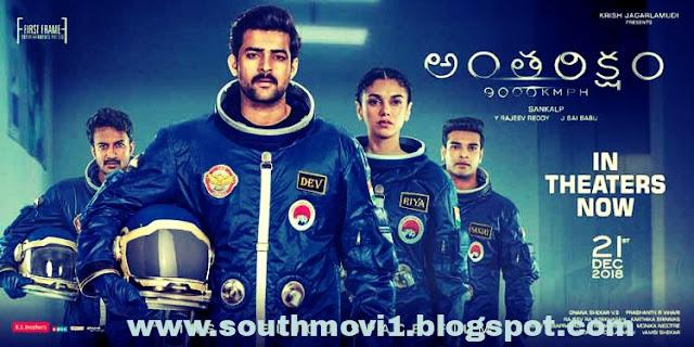 Antariksham 9000 kmph (2018) Telugu Movie 720p 600MB Hdrip With English Subtitle.