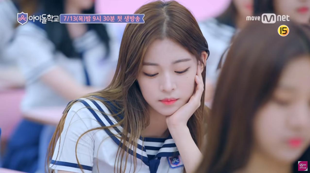 Mnet Idol School 2017 Ep 5 - Viral Cool
