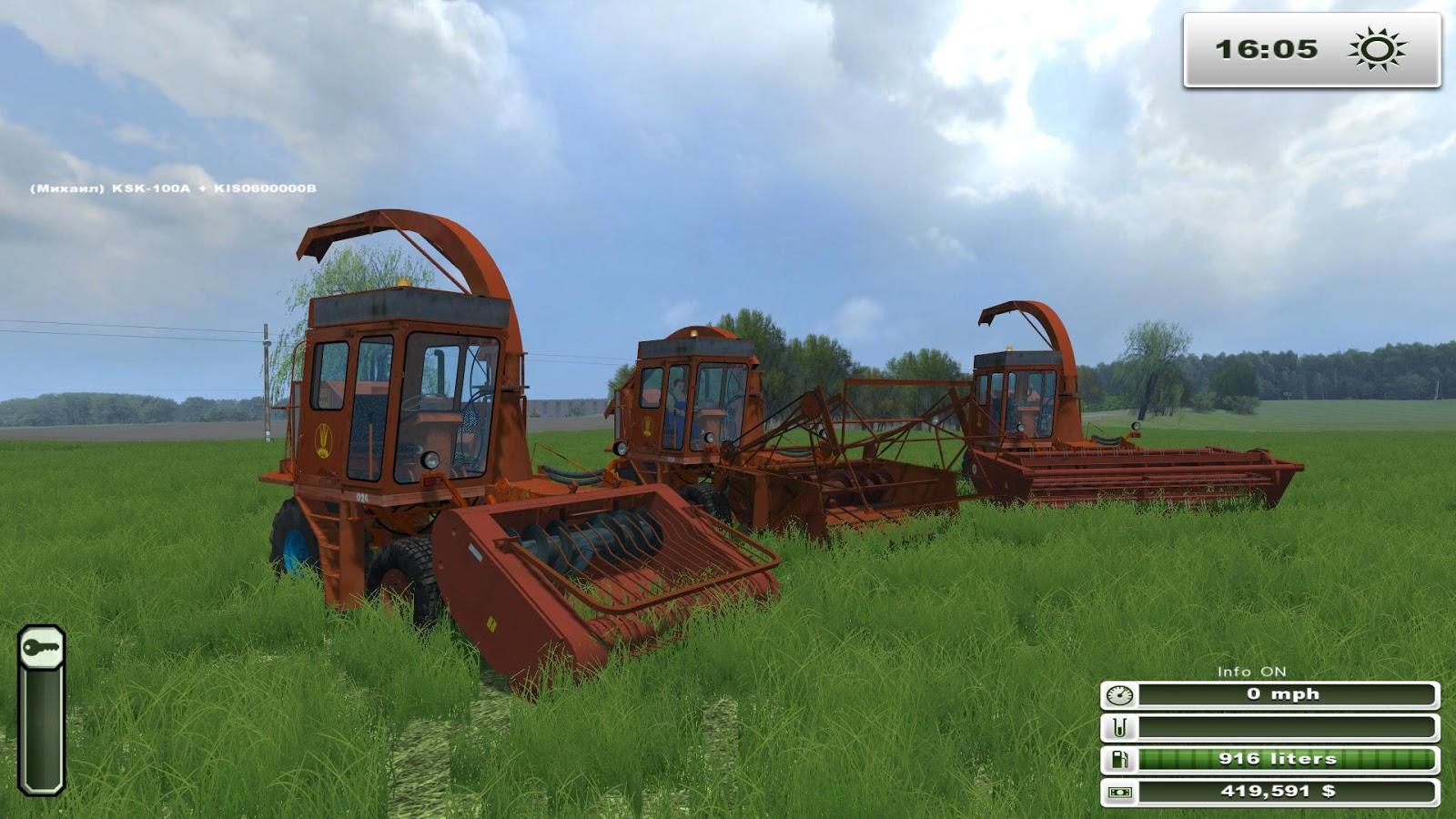 Программу farming simulator 2013