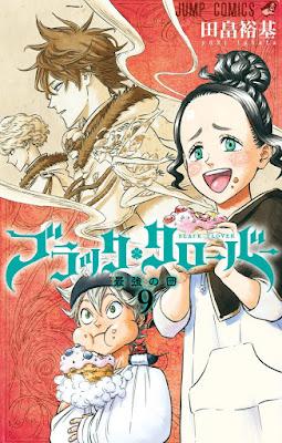 [Manga] ブラッククローバー 第01-09巻 [Black Clover Vol 01-09] RAW ZIP RAR DOWNLOAD