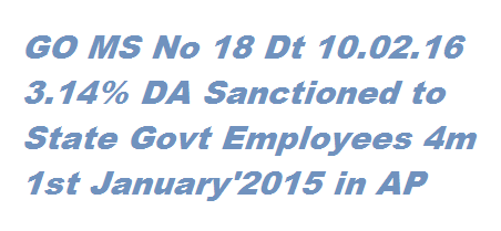 GO MS No 18 DA to AP State Govt Employess | AP GO Ms no 18 Dt 10.02.2016 Dearness Allowances to Andhra Pradesh State Govt Employess and Teachers | AP Govt has Sanctioned 3.14% DA to its Employess from 1st January-2015 | http://www.paatashaala.in/2016/02/ap-go-ms-no-18-dearness-allowances-da-employees-3.14-from-1st-january-2015.html