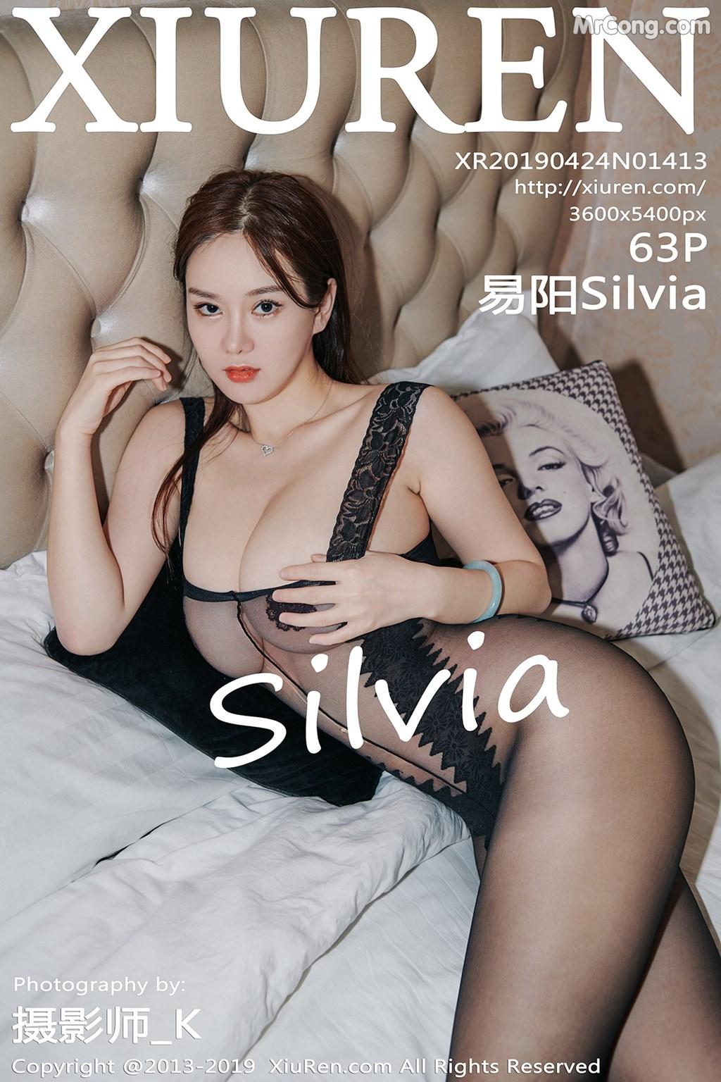 XIUREN No.1413: 易 阳 Silvia (64 photos)