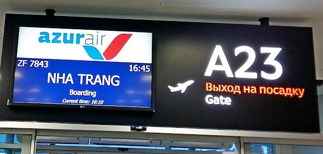 перелет чартерным рейсом авиакомпании Азур