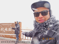 Tengok Bear dan Hot Spring di  Noboribetsu Hokkaido