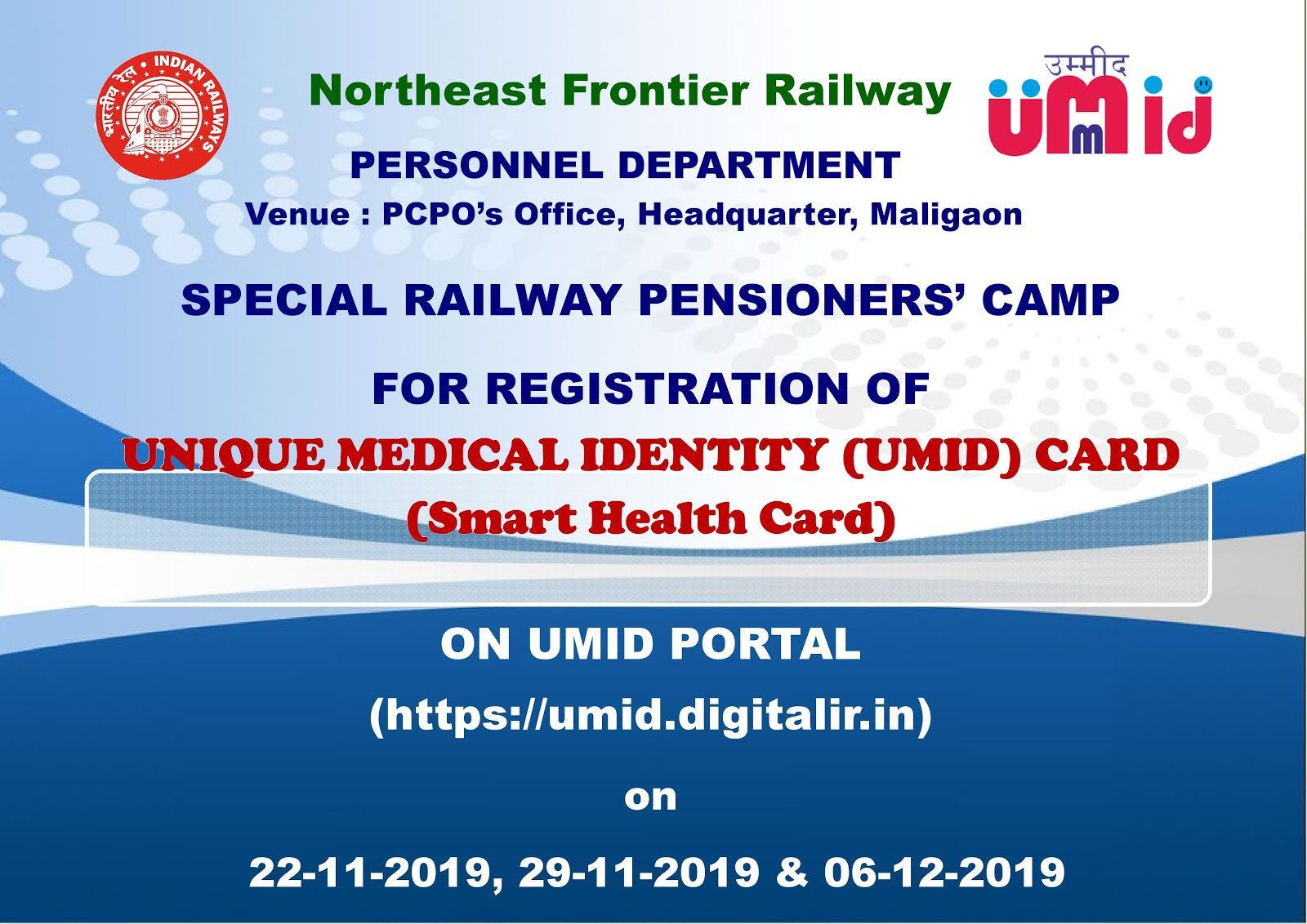 UMID REGISTRATION CAMP