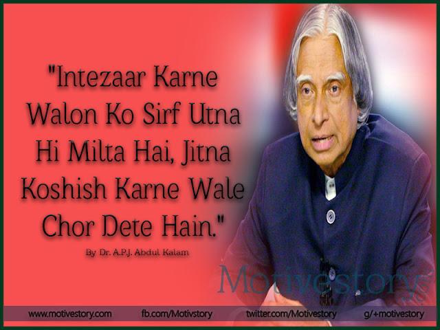 Dr Abdul Kalam Quotes In Hindi, Image Quotes, Motivation Quotes, Inspiration Quotes, Motivestory Quotes,