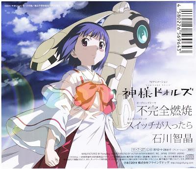 جميع حلقات انمي Kamisama Dolls مترجم عدة روابط