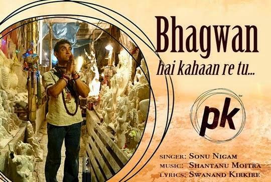 Bhagwan Hai Kahan Re Tu Harmonium Notation from PK