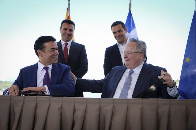 """Κοτζιάς - Τσίπρας άνοιξαν το δρόμο για """"Μακεδονική"""" εθνότητα στην Ελλάδα"""