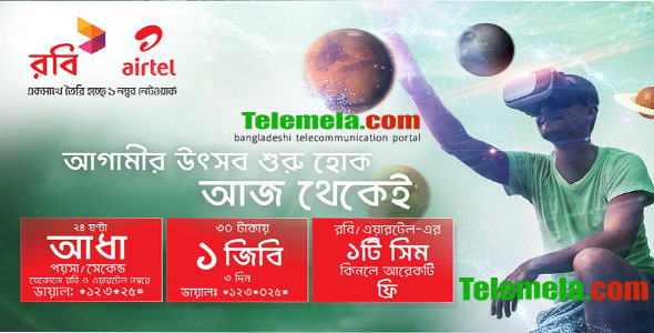 robi airtel special call rate offer