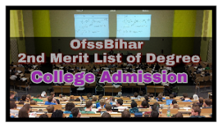 Ofssbihar-2nd-merit-list-of-degree-college-admission