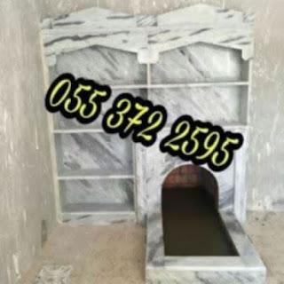 مشبات حجر 0f83a529-80d8-4f93-b52a-927601603322