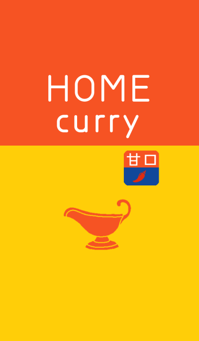 HOME curry mild