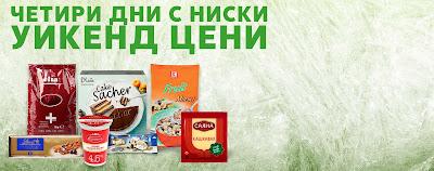https://www.kaufland.bg/aktualni-predlozheniya/ot-ponedelnik.category=BG180510W.html