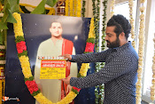 NTR 27 Movie Launch-thumbnail-6