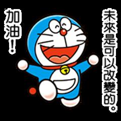 Doraemon's Animated Adages