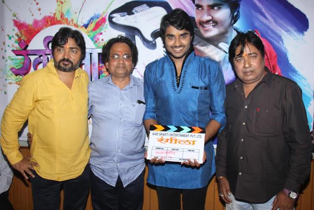 प्रदीप पांडेय चिंटू की फिल्म ''रंगीला'' की शूटिंग २० अकटूबर से की जाएगी | Pradeep Pandey 'Chintu' Film Rangeela Shooting on 20 Oct 2016