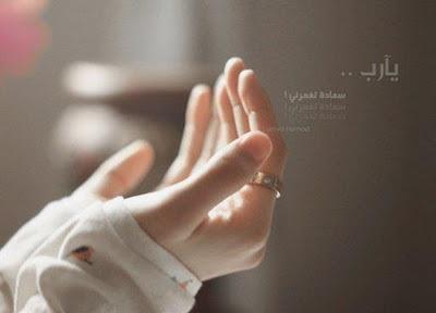 Mencintaimu dalam doa