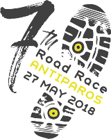 Antiparos En plo 7th Road Race Registration