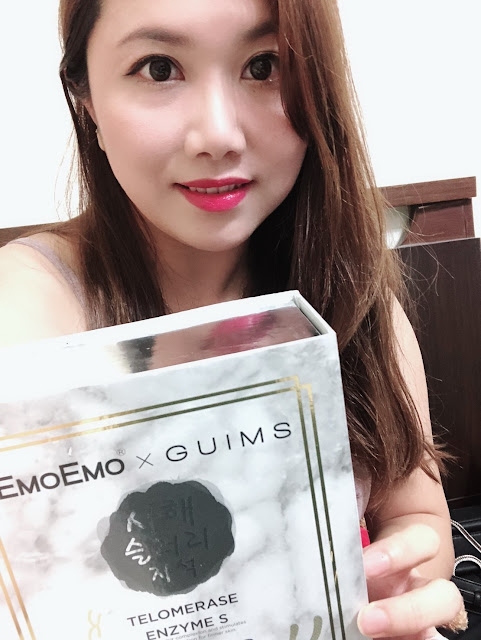 EmoEmo x Guims