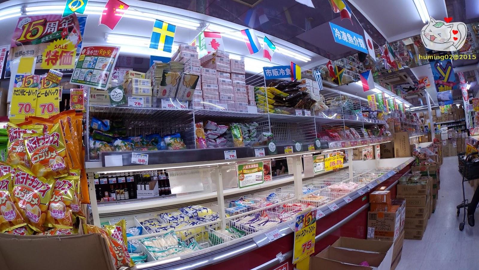 搖滾藍星: 15040501.[整理]上野寶石飯店(阿美橫丁)附近的超市。