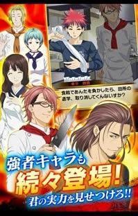 Download Shokugeki No Soma Android