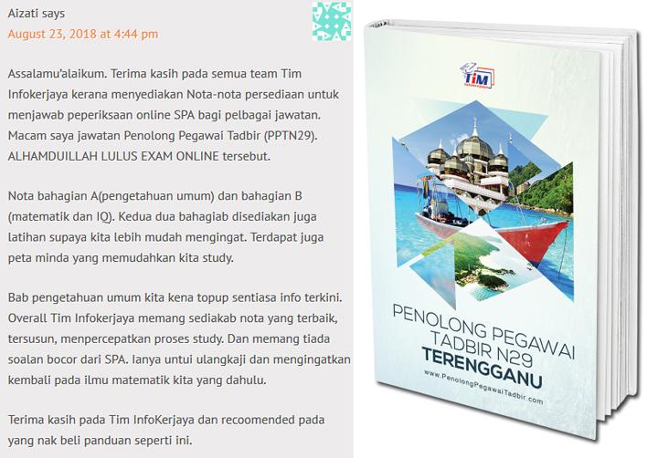 Rujukan Beserta Contoh Soalan Peperiksaan Online Penolong Pegawai Tadbir N29 Terengganu