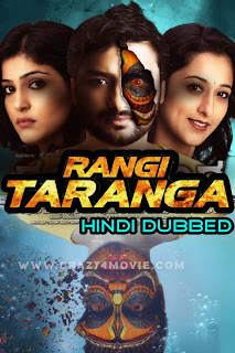 Rangi Taranga Best thriller movie - 20