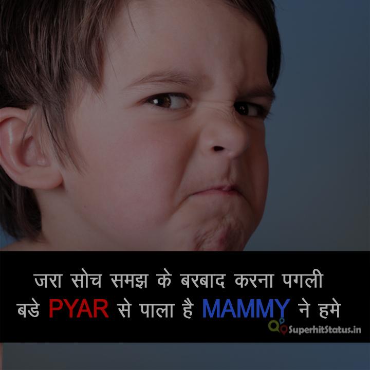 single boy attitude status in hindi Attitude whatsapp status funny way of describing your attitude for girls and boys you updating status that defines your style & attitude check- hindi.